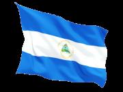 nicaragua_640